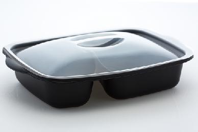 Marmite bi comp avec couv 900ml articles jetables pas chers pour traiteur vente en ligne - Plat aluminium jetable ...